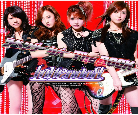 Beautiful guitarist in new female J-rock band LoVendoЯ captures netizens' hearts