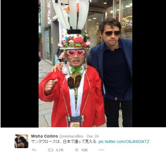 "US actor Misha Collins meets ""Santa"" in Japan, tweets about it in Japanese"