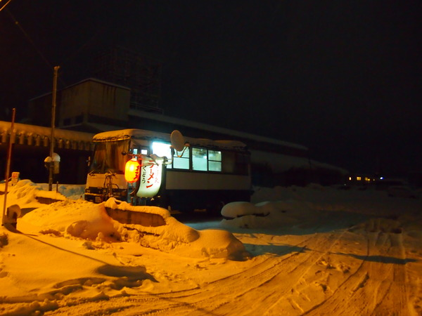 Aomori's ramen restaurant in a bus serves up steaming hot noodles in the snow