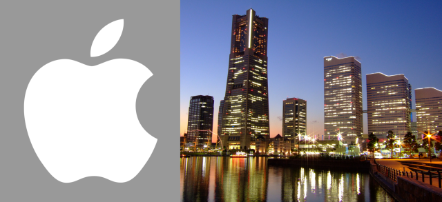 Apple opening first non-U.S. development center in Yokohama, Japan