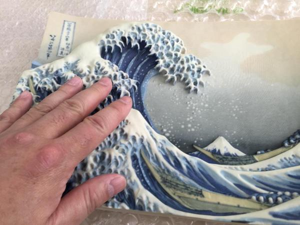 3-D color printer used to bring Hokusai's masterpiece to life for visually impaired