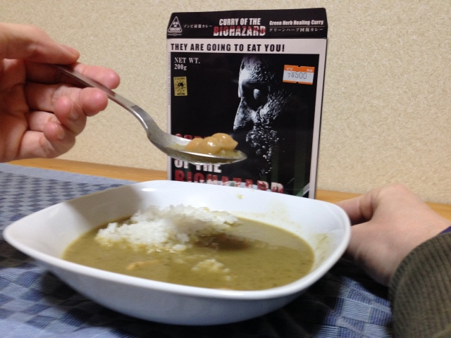We eat the Resident Evil curry, discover it's very tasty, not at all itchy 【Taste test】