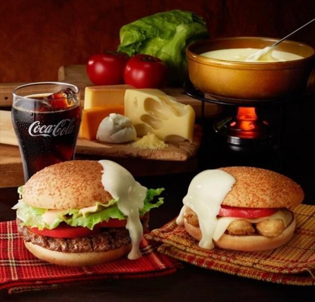 Craving cheese? Try Burger King Japan's hamburger cheese fondue!