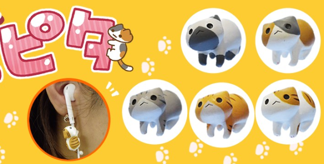 Give your ears some cute company with these kitty-shaped earphone clips