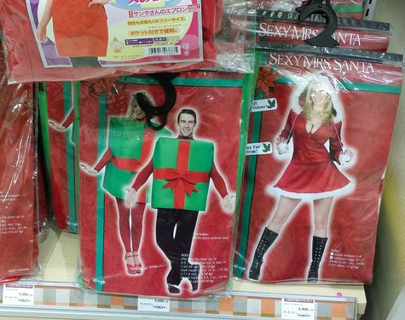 Christmas Cosplay (10)