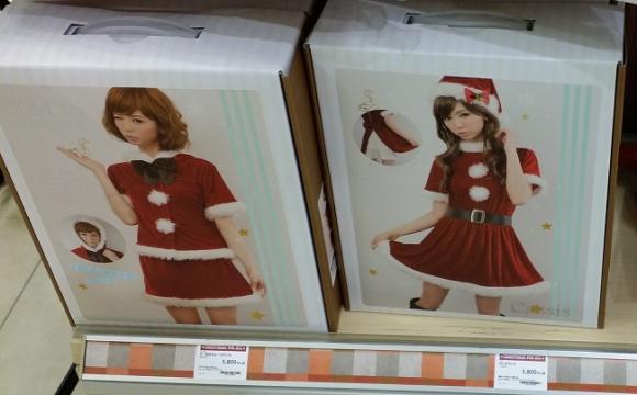 Christmas Cosplay (14)