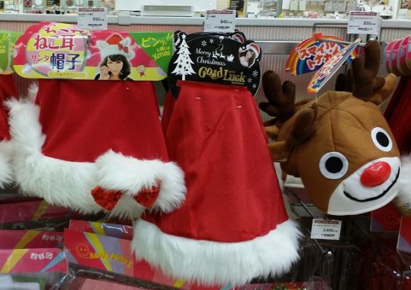Christmas Cosplay (15)