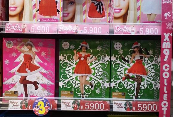 Christmas Cosplay (17)