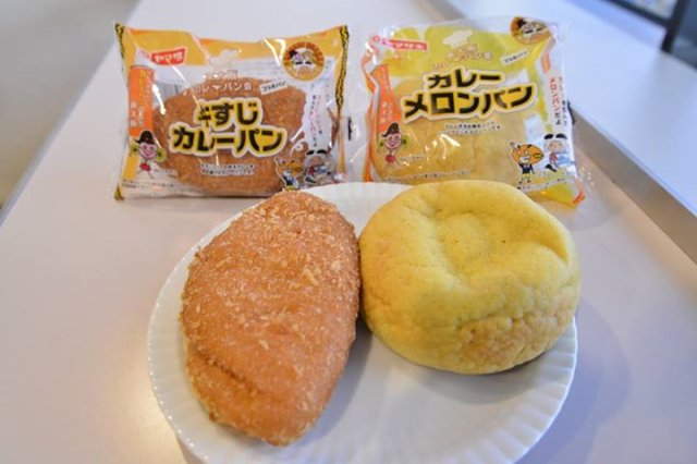 Curry and melon bread! Together…at last? Anyway, Yamazaki's new curry melon bread is here
