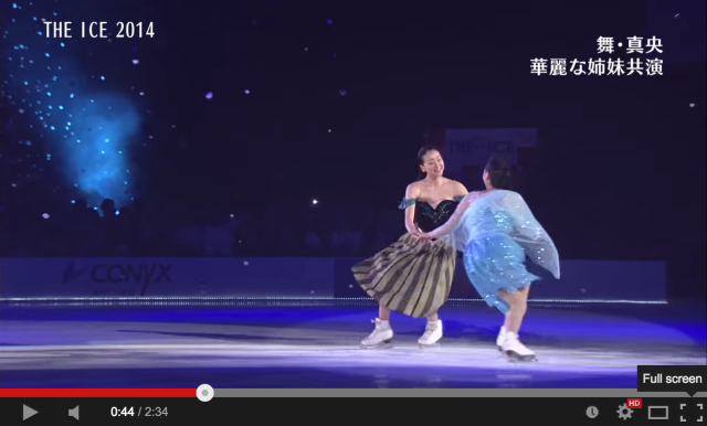 """Asada sisters nail it with """"Let it Go"""" figure skating routine"""