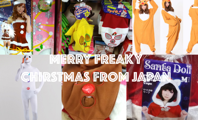 It's almost Christmas! Time to buy a sexy, freaky, or inexplicable costume!【Photos】