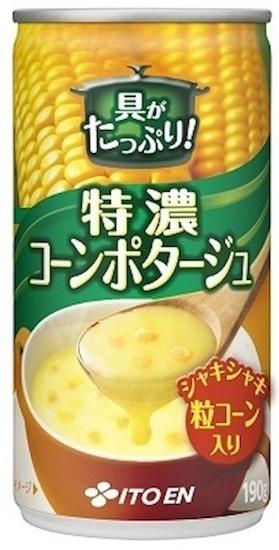 drinks corn Itoen