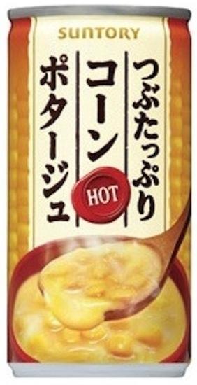drinks corn Suntory 2