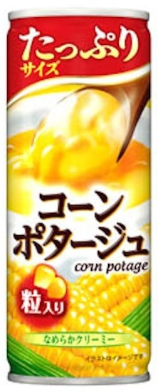 drinks JT corn