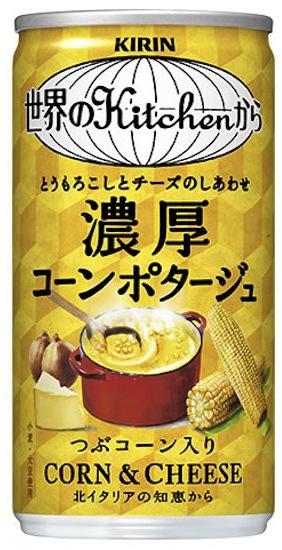 drinks Kirin corn