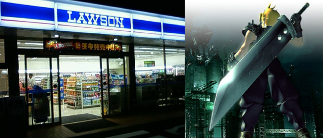 Japanese convenience store's registers play Final Fantasy victory theme for special items 【Video】