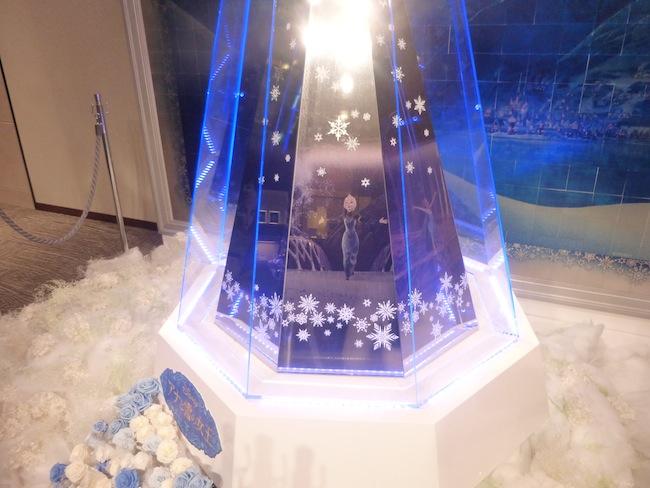 Frozen 22