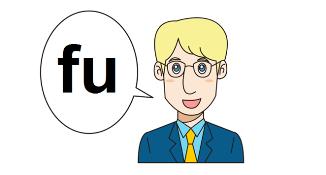 "The science behind why English speakers can't pronounce the Japanese ""fu"""