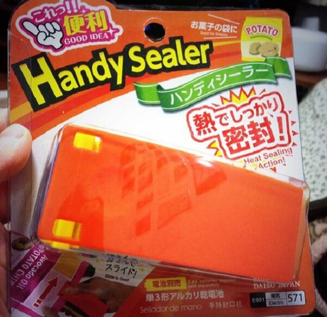 Don't believe in the magic of the 100 yen store? This product will seal the deal!