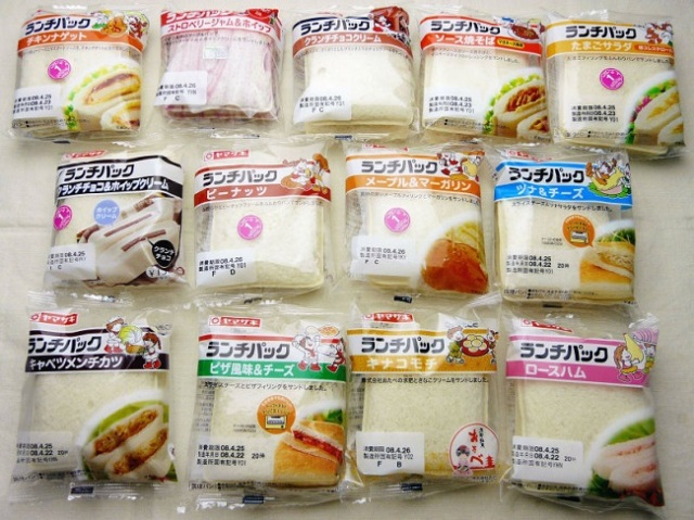 Pick your filling and choose the best Lunch Pack in Japan!