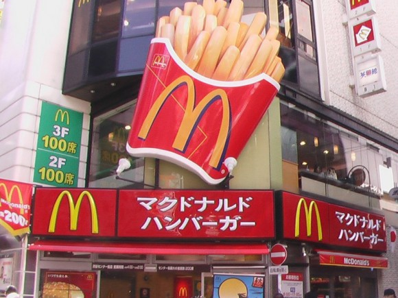 A farewell to fries: Twitter users document their last meal of L-size Mcdonald's potato snacks