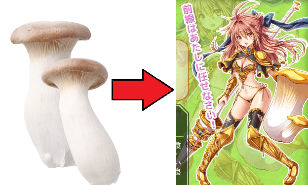Smartphone game turns mushrooms into cute anime girls, still gives foreigners wacky accents