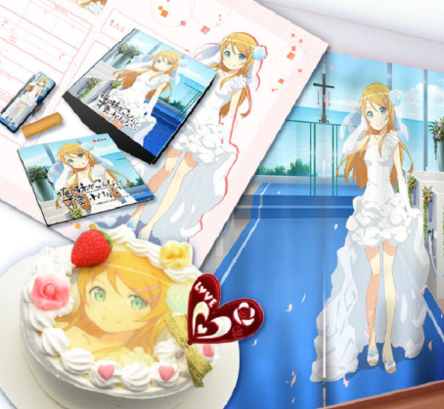 Ready to tie the anime knot? Company offers marriage certificate for you and your 2D waifu