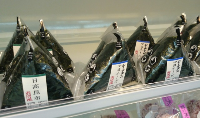 Survey ranks convenience store rice balls – salmon, sea-dwelling poultry & plants steal the show