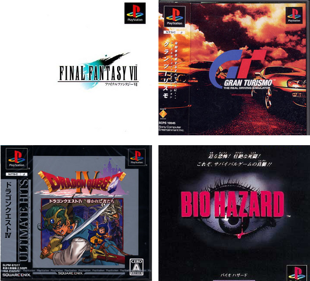 The 20 most fun PlayStation titles, as picked by Japanese gamers