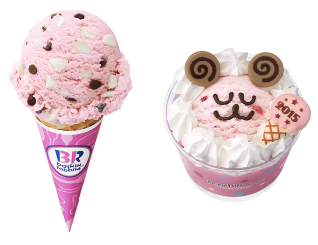 Sheep-flavored ice cream from Baskin Robbins Japan tastes like dreams