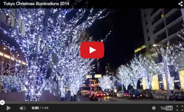 Wish you could check out Tokyo's Christmas illuminations? Well now you can! 【Video】