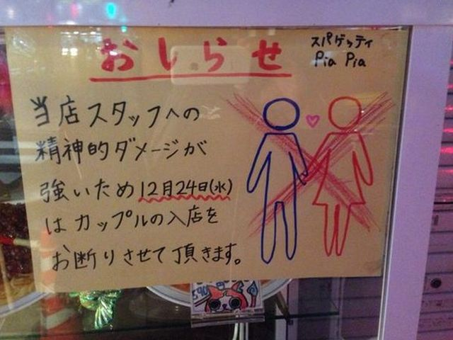 Restaurant refuses to serve couples on Dec. 24 so singles won't be reminded of their loneliness