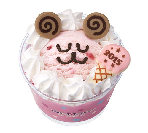 sheep ice cream