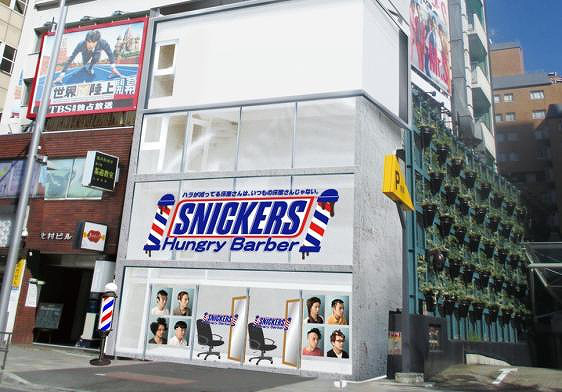 Snickers may have come up with their best campaign ever: A free barber shop