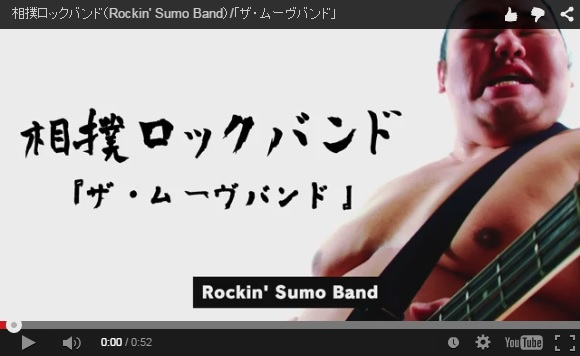 Sick of BABYMETAL? How about some sumo metal!