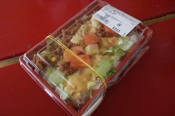Taco Rice: Yummy Tex-Mex cuisine, Okinawan style!