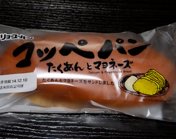 Mayonnaise and takuan sandwich proves disgusting food combinations are big business in Japan