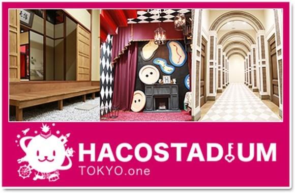 top_entrance_tokyo