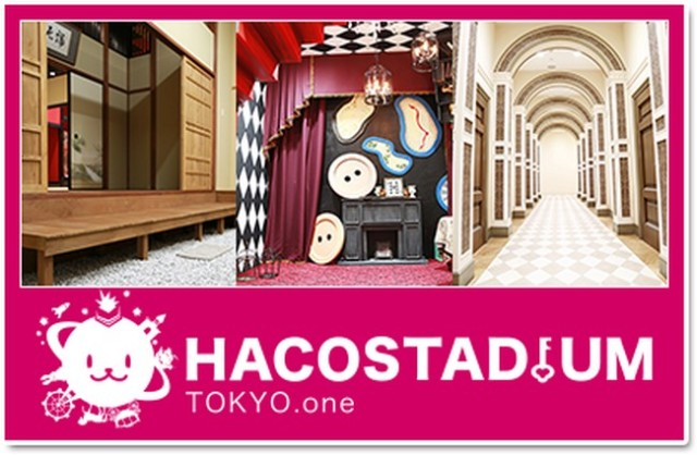Cosplayers visiting Japan, this is your wonderland! Over 40 realistic backdrops in one place!