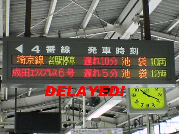 New app allows commuters to share info on train delays through Twitter