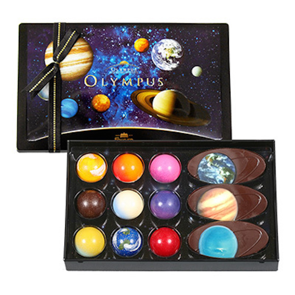 Out of this world Valentine's chocolates are (almost) too gorgeous to eat