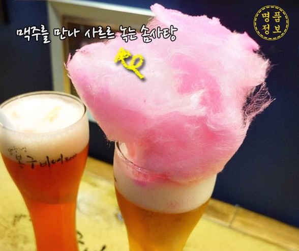 What's this pink fluff in my beer?! Top 10 exotic beers you can find in South Korea