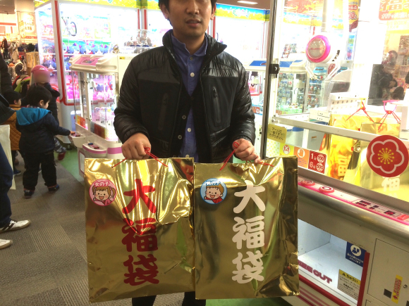Yoshio discovers that lucky bag loot from a UFO catcher is spectacularly underwhelming