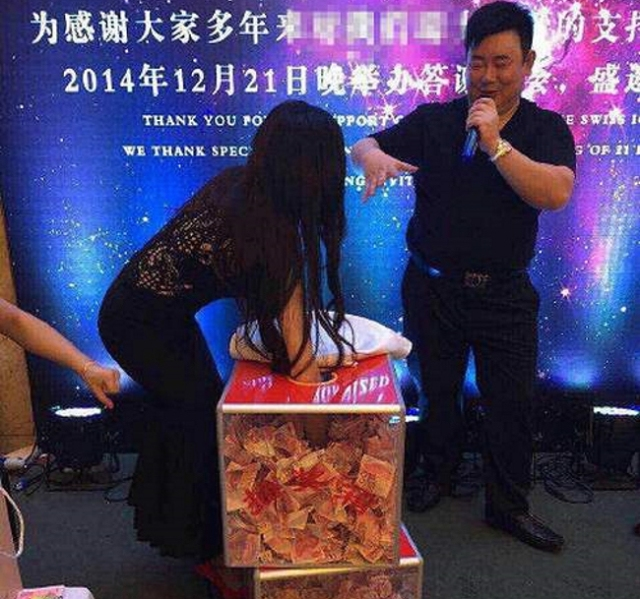 This Chinese company's year-end party game will turn you green with envy!