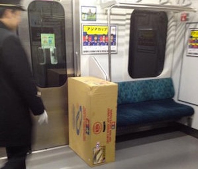 Things left behind on Japanese trains: A sad photographic collection to make you wonder