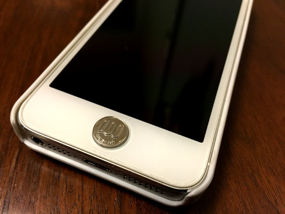 COZENI turns your iPhone or iPad's home button into a shiny, tiny Japanese coin