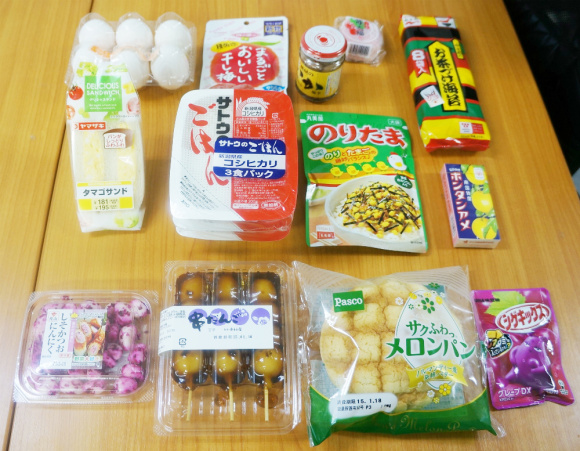 How many do you know? 12 delicious foods in Japanese supermarkets and convenience stores