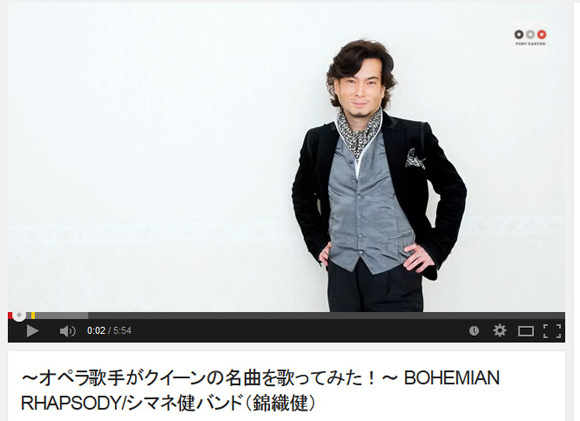 "Japanese opera singer records an incredible cover of Queen's ""Bohemian Rhapsody"""