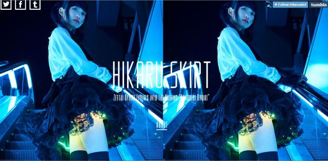 """New light-emitting, color-changing """"hikaru skirt"""" illuminates your legs for the world to see"""