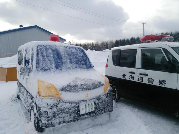 Low crime in Japan means police officers create ridiculous snow sculptures instead